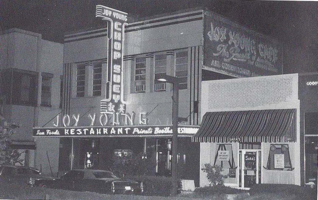 Joy Young Restaurant downtown on its last night of business in 1980 | Image: Jim Hahn of You Know You Grew Up in Birmingham, Alabama, If